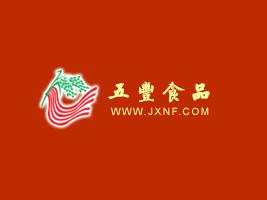 江西五丰食品有限公司