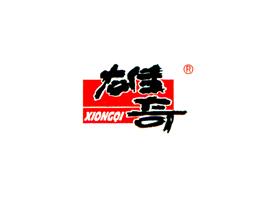 广东省潮安县甜甜食品有限公司