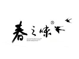 富阳海平食品有限公司