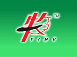 福建省三明市����食品有限公司
