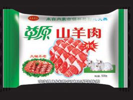 山�|�i盛羊肉食品有限公司