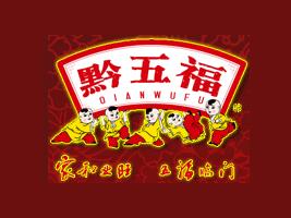 贵州五福坊食品有限公司