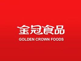 金冠(中国)食品有限公司