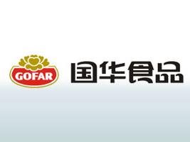 郑州国华食品有限公司
