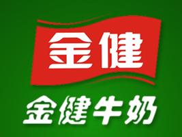 湖南阳光乳业股份有限公司