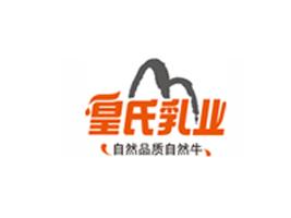 皇氏集团股份有限公司