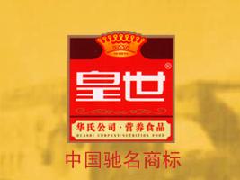 �V�|�A氏食品工�I有限公司
