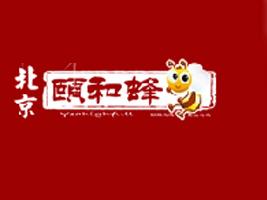 北京颐和蜂食品有限公司