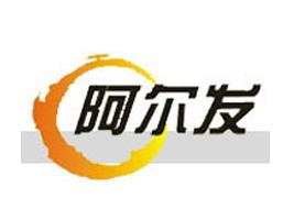 天津阿尔发饮品有限公司