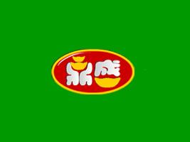 唐山养卫饮品有限公司企业LOGO