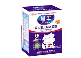 青�u金大洋乳�I有限公司