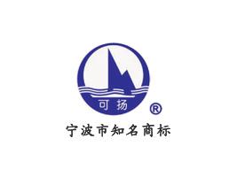 ��波���_海味食品有限公司