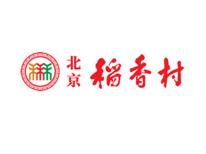 北京稻香村食品有限�任公司