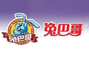 山东卓尔食品有限公司