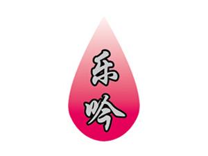 河南乐吟食品有限公司