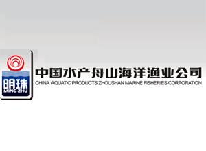 中国水产舟山海洋渔业公司