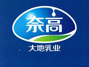 山东恩泽乳品有限公司