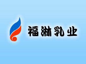 蚌埠市福淋乳业有限公司企业LOGO