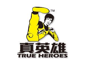 �V�|真英雄食品有限公司