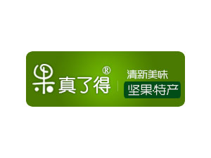 郑州果真商贸有限公司
