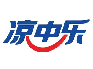 凉中乐(长沙)食品有限公司