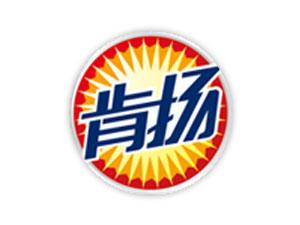 香港肯扬生物科技集团有限公司