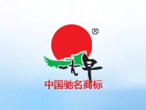 东营市一大早乳业乐虎企业LOGO