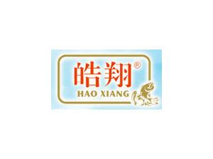 海南皓翔实业有限公司
