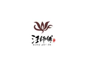 岳阳市汪师傅食品有限公司