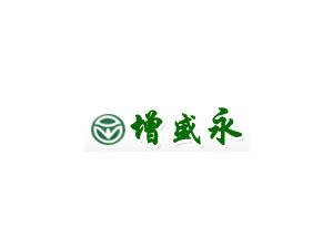 吉林省增盛永食品有限公司