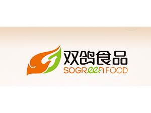 石家庄双鸽食品有限责任公司