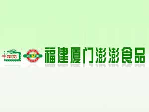 �B�T市澎澎食品有限公司
