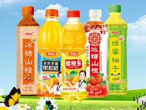 唐山嘉源食品有限公司