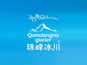 西藏珠峰冰川水资源开发有限公司