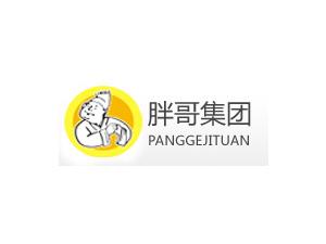河南四季胖哥集�F有限公司
