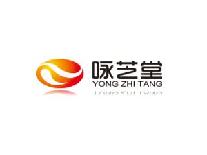 济南咏芝堂生物科技有限公司