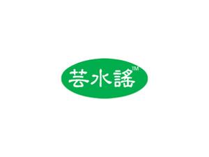 河南�|水�{食品有限公司