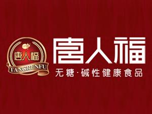 深圳市特乐福实业有限公司