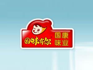 岳阳国康味业食品有限公司