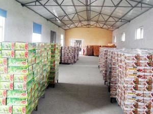 河南省滑县宏益食品罐头有限责任公司企业LOGO