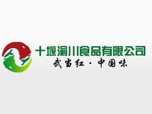 十堰渝川食品有限公司
