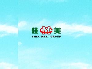 上海扬雅国际贸易有限公司