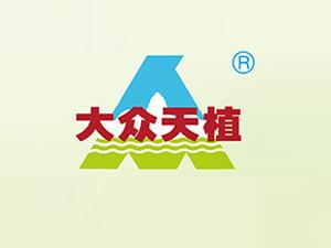 云南天植天然植物食品有限公司