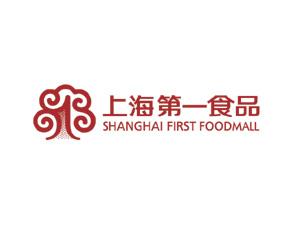 上海第一食品连锁发展有限公司
