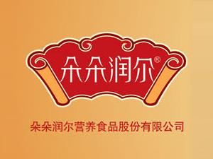 重庆朵朵润尔营养食品股份有限公司