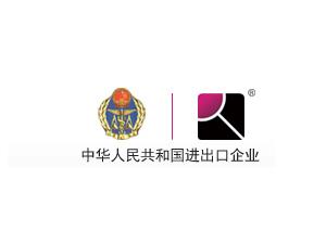 广州宝田食品科技有限公司