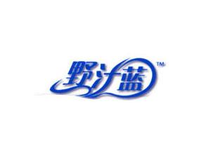 黑龙江绿海山庄酒业有限公司