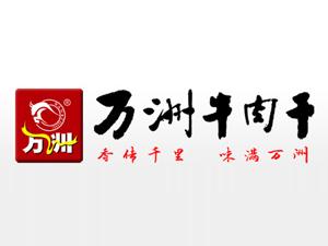 重庆市劲牛食品有限公司