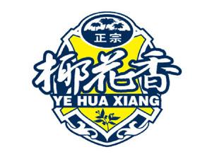 海南中晟达实业有限公司