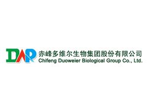 内蒙古多维尔生物科技股份有限公司